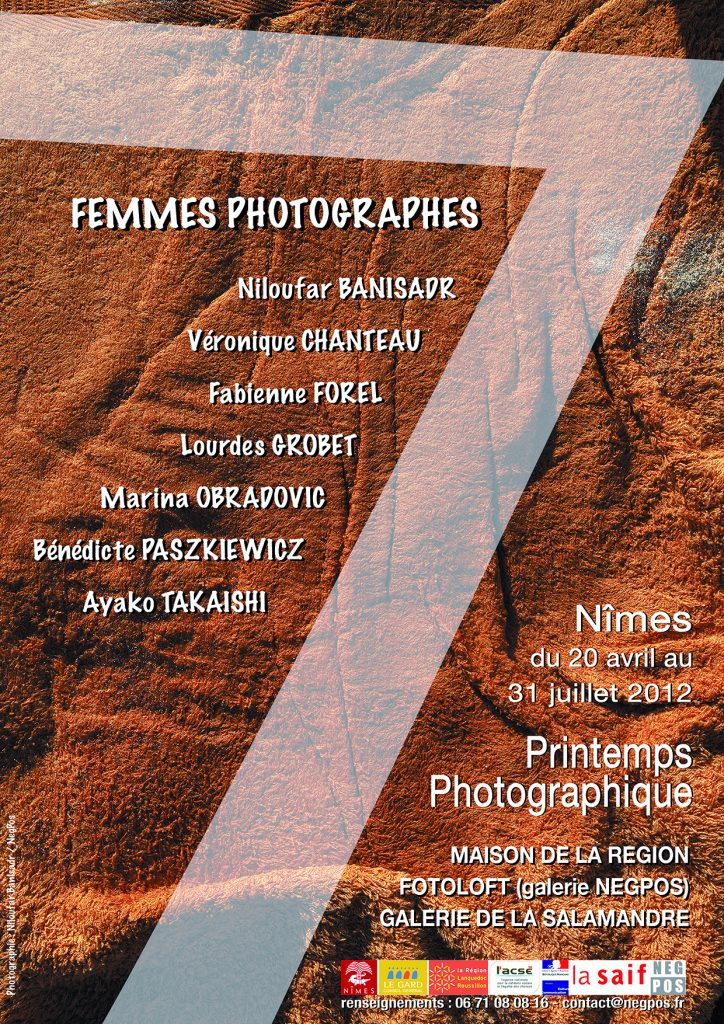 Printemps photographique 2012