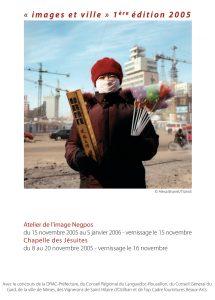Rencontres images et ville #1 – 2005