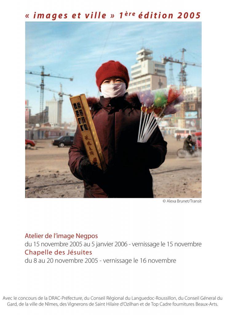 Read more about the article Rencontres images et ville #1 – 2005
